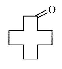 Cyclododecanone, 99+% 100g Acros