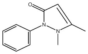 Antipyrine, 99% 100g Acros