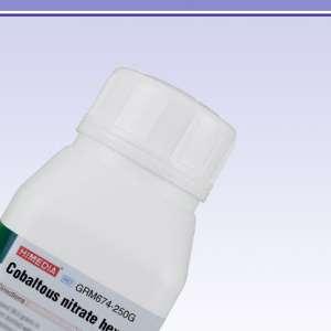 Cobaltous nitrate hexahydrate, A.R. GRM674-250G Himedia