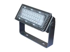 LED Spotlight NTC9280