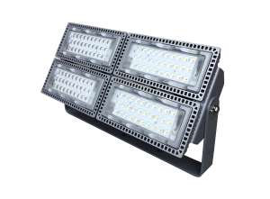 LED Spotlight NTC9280A