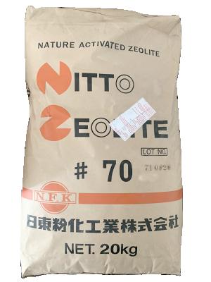 Zeolite, Nhật Bản, 20kg/bao
