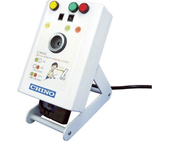 Máy kiểm tra thân nhiệt cơ thể người TP-U0260ES Chino