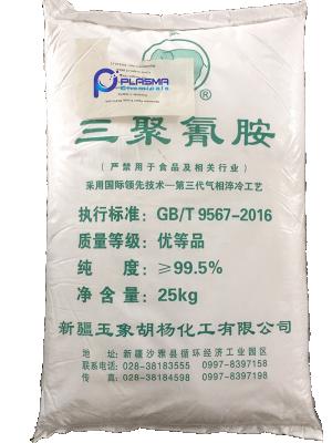 Hóa chất Melamine (Melamin) C3H6N6 99 %, Trung Quốc