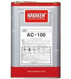 Dầu phủ bảng mạch Nabakem AC-100