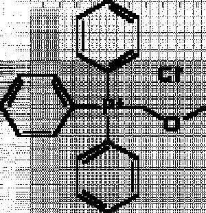 (Methoxymethyl)triphenylphosphonium chloride, 98% 100g Acros