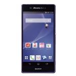 Unlock Sony Xperia Z2